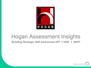 Introduction to Hogan Inventories