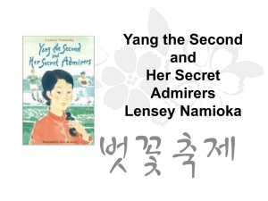 Yang the Second and Her Secret Admirers Lensey Namioka Here