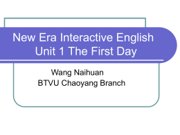 New Era Interactive English( unit 1)ppt