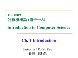 Introduction to the World of Computing