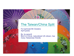 The Taiwan/China Split