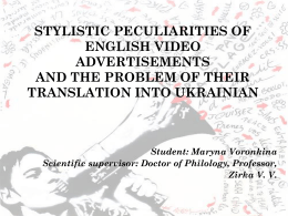 english video advertisements stylistic peculiarities and the problem