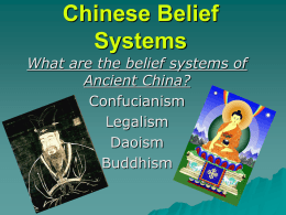 Chinese Belief Systems