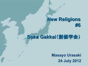 Soka Gakkai International: Japanese Buddhism on a Global Scale