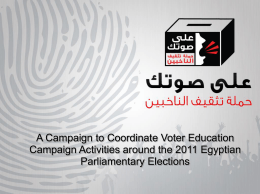 Voter Education Campaign Centers
