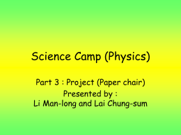 Science Camp (Physics)