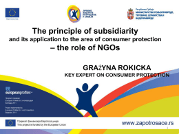 The principle of subsidiarity and its application