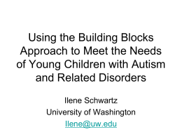 Using the Building Blocks Approach to Meet the Needs of Young
