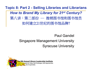 Gandel/HKU Library Leadership Institute 2010