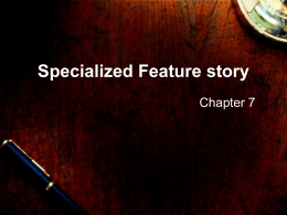 Specialized Feature story