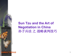 Elements of Sun Tzu and the Art of Negotiation 孙子兵法之战略谈判