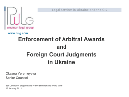 Enforcement of Arbitral Awards and Foreign Court Judgments in