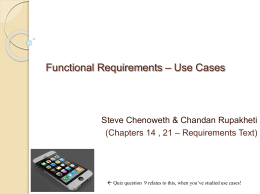 Functional Requirements – Use Cases - Rose