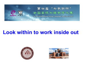 张文娟:look within to work inside out