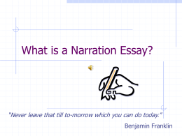What is a Narration Essay?
