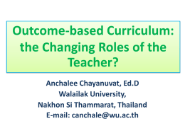 Outcome-based Curriculum: the Changing Roles of the Teacher