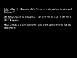 Hammurabi`s Code of Law
