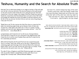 Teshuva, Humanity and the Search for Absolute Truth