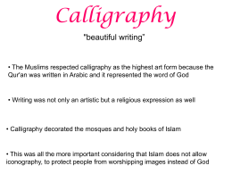 Examples of Islamic calligraphy