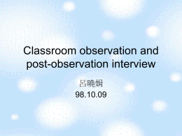 Classroom observation and post