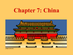 China 7.1 Powerpoint