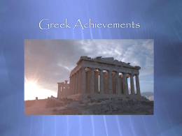 Greek-Achievements
