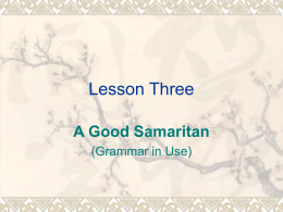 Lesson Three (Grammar in Use)