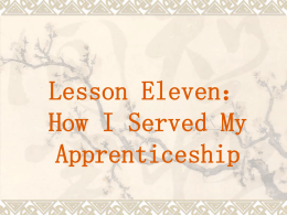 Lesson Eleven: How I Served My Apprenticeship