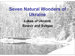 Seven Natural Wonders of Ukraine