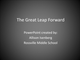 The Great Leap Forward ppt