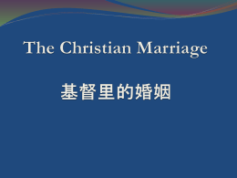 Worship Service (The Christian Marriage)