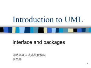 Intruction to UML