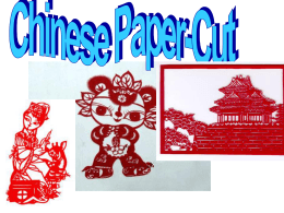 Chinese Paper-cutting