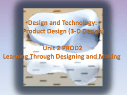 Introduction Design and technology