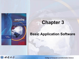 Chapter 3 Basic Application Software