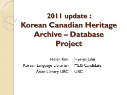 Korean Canadian Heritage Archive Database Project
