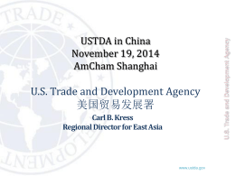 USTDA China Overview PowerPoint Presentation