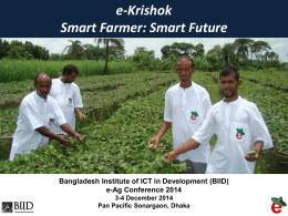eKrishok, Smart Farmer, Smart Future - E