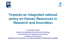 National Strategic Research and Innovation Framework 2010-1015