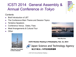 ICSTI 2014 in Tokyo - International Council for Scientific and