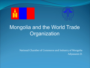 Mongolia and the World Trade Organization