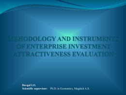 mehodology and instruments of enterprise investment attractiveness