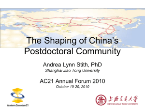 The Shaping of China`s Postdoctoral Community
