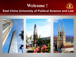 East China University of Political Science and Law ECUPL