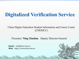 Ning Xiao Hua - CHESICC_Verification Services