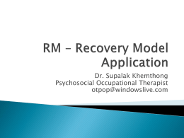 RM * Recovery Model Application