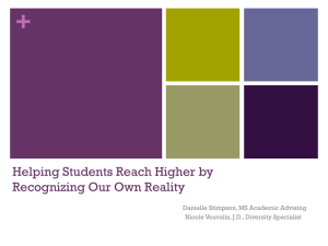 Helping Students Reach Higher by Recognizing Our Own Reality