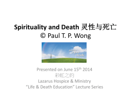 Spirituality and Death ***** © Paul TP Wong