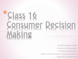 CA 2018 Consumer Insight - Department of Advertising, Albert