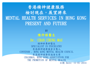 Mental Health Services in hong kong Present